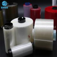 Buy cheap Metallized Cigarette Packing Sealing Tear Tape with Laser Holographic Printing from wholesalers