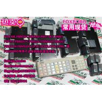 Wholesale FOXBORO FBM214【new】 from china suppliers