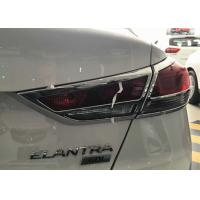 Buy cheap Chromed Auto Headlight Covers And Tail Lamp Molding For Hyundai Elantra 2016 Avante from Wholesalers