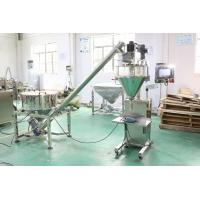 Quality Semi Automatic Flour Packaging Machine , Detergent Powder / Soy Milk Powder for sale