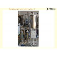 Wholesale Single Barrel Automatic Drink Mixing Machine CO2 Gas Mixer For Beverage Plant 1.1KW from china suppliers