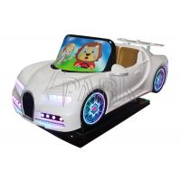 China Bugatti Car India hot sale cheap price MP4 Music Kids ride with interactive race games coin operated for sale on sale