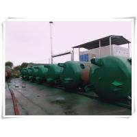 Wholesale Carbon Steel Air Compressor Reservoir Tank , Small Portable Rotary Compressed Air Tank from china suppliers