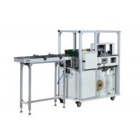 Pharmacy Box Banding Machine , Printing Industry Automatic Strapping Machine for sale