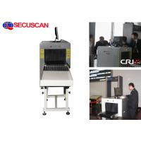 Wholesale High Resolution computed tomography scanner Baggage Screening Equipment from china suppliers