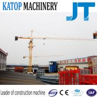 Wholesale TC4808 tower crane 4t load topkit tower crane from china suppliers