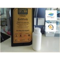 Buy cheap SCD Coating Lubricant Paper Coating Chemicals Paper Calcium Stearate Milk Emulsion from Wholesalers