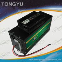 Wholesale Aluminum Alloy Shell 50Ah 12V LiFePO4 Battery for Solar LED Street Light from china suppliers
