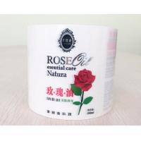 Wholesale Adhesive Permanent Sticky Labels , Coloured Self Adhesive Labels For Shampoo Bottle from china suppliers