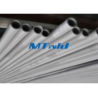 Wholesale 16 Inch Sch40 ASTM A358 TP309S / 310S Stainless Steel Double Welded Pipe For Transportation from china suppliers