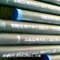 Buy cheap DIN 2448 seamless steel pipes from wholesalers