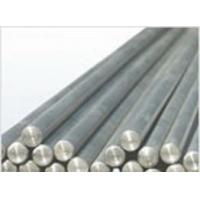 Wholesale Tantalum Bar / Tantalum Rod from china suppliers