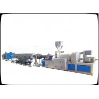 Wholesale Non Corrosion HDPE Pipe Extrusion Machine / Plastic Pipe Production Line from china suppliers