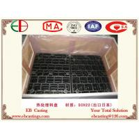 Wholesale Heat-resistant Alloy Steel Castings for Furnace EB3007 from china suppliers