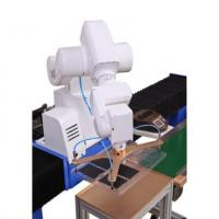 Buy cheap Robotic Inspection System  is applied in the quality control in the daily production and manufacturing such as the coati from Wholesalers