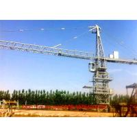 Wholesale QTZ250-7030-16T 7030 70m Heavy Construction Machinery , High Rise Building Span Tower Crane from china suppliers