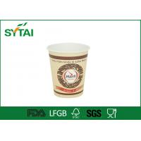Wholesale PE Coated Single Wall Paper Disposable Drinking Cups for Tea / Beverage / Juice 8 oz 290ml from china suppliers