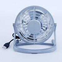 Wholesale Mini Black Multi angle Usb Powered Fans HH-U520 from china suppliers