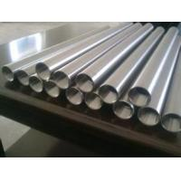 Wholesale astm b523 seamless zirconium tube pipe,Zr702 zirconium tube pipe from china suppliers