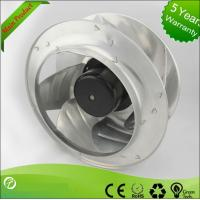 Buy cheap Hvac Industry EC Centrifugal Fans With Sheet Aluminium 315mm from wholesalers