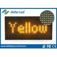 Wholesale Epistar Single Color P10 LED Screen Modules Red Blue Yellow White Green from china suppliers