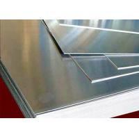 Wholesale Profile Alloy Polished Aluminium Sheets For Air Gas Separation Device from china suppliers