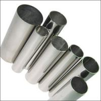 Wholesale Small diameter stainless steel pipe from china suppliers