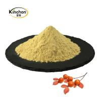 China Natural Persimmon Powder 100% Purity Organic Fruit Juice Powder Healthy 40-120 Mesh for sale