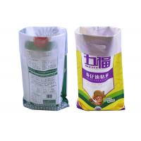 Wholesale Water Proof PP Woven Bags 50 Kg Fertilizer Woven Polypropylene Bags from china suppliers