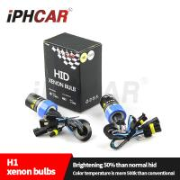 Quality IPHCAR H1 5500K Hid xenon Bulb Fast Start Hid Conversion Bulb Kit For Auto Hid Projector Lens for sale