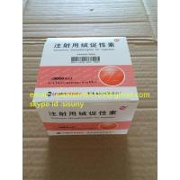 Quality Healthy Hgh Human Growth Hormone Human Chorionic Gonadotropin Injection 50000IU for sale