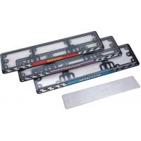 China License Plate Frame on sale