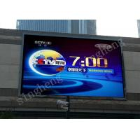 P5 Waterproof Full Color LED Display High Contrast Operating Temp -20℃ To 50℃