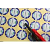 China OEM adhesive paper scratch off anti fake serial number label sticker sheet on sale