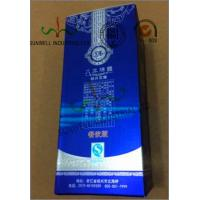 Wholesale Multi Colored Custom Printed Corrugated Wine Packaging Box Glossy Lamination from china suppliers
