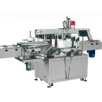 China Double sides labeling machine on sale