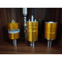 Wholesale Cutting / Sewing Machine Piezoelectric Pressure Transducer High Oscillation Speed from china suppliers