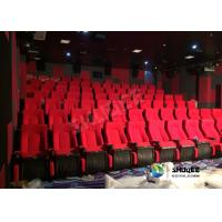 Buy cheap Sound Vibration Movie Theater System Arc Screen With Special Leather Theater Chairs from Wholesalers