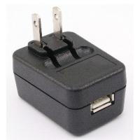 Wholesale USB 2.5W EA1006C power adapter, USB charger, USB adater, USB power supply from china suppliers