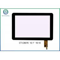 Wholesale G+G Structure Capacitive Touch Panel For Microwave Oven Transmittance 85% from china suppliers