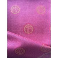 Wholesale FR Fabric for Plane Seats from china suppliers