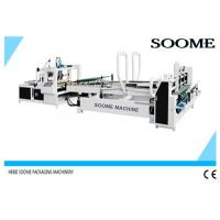 China High Speed Auto Folder Gluer Machine Circulation For Small Express Box on sale