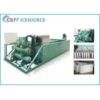 Wholesale Evaporative / Air / Water Cooled Ice Machine , Automatic Ice Machine Large Production from china suppliers