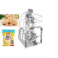 Wholesale SS304 Material Food Packing Machine / Snack Packaging Machine from china suppliers