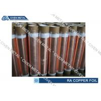 Wholesale Precision Rolled Thin Cooper Foil With Surface Anti - Oxidizing Treatment from china suppliers