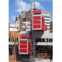 Buy cheap 2 Car ABB Motor Construction Material Hoist, Cage Size 3.2×1.5×2.2m from Wholesalers