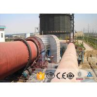 Wholesale 26*3.2m Chemical Cement Production Line Yz3226 With Adjustable Speed Motor from china suppliers