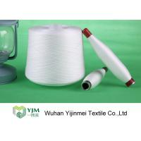 Wholesale Z Twist Strong Polyester Spun Yarn 42/2 Dyeable TFO Bright Yarn For Sewing Thread from china suppliers