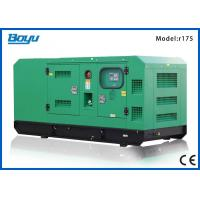 Wholesale 40kw 50kva Brushless Synchronous 3 Phase Diesel Generator YUCHAI Engine from china suppliers