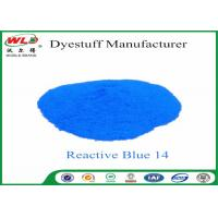 Custom Textile Dyes And Chemicals Reactive Blue 14 Light Fastness 4 - 5
